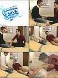 image of turk gay videos