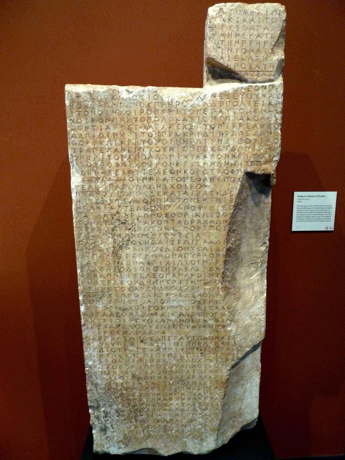 thorikos stele getty Το Ελληνικό Κράτος και οι Επιστροφές Κλεμμένων Αρχαιοτήτων