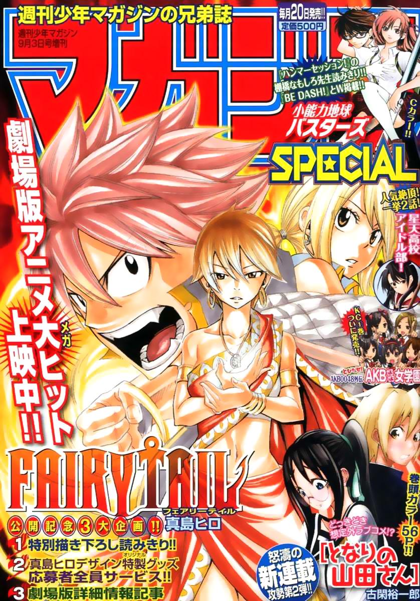 Fairy Tail S   Chap 13 - Truyen.Chap.VN