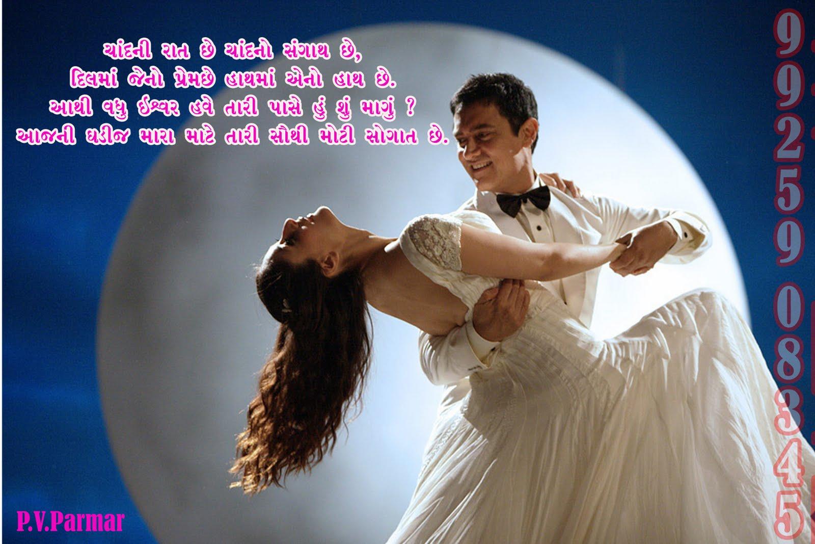 RoyalJatt.Com - Free Download Punjabi Songs,Videos,Hindi