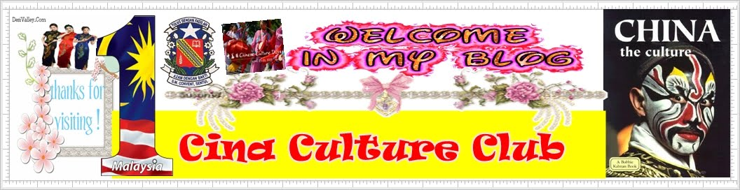 Kelab Kebudayaan Cina
