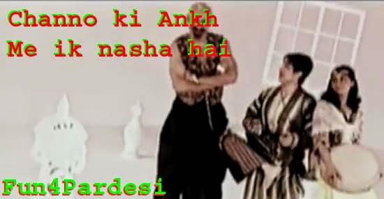 Channo ki aank me ik nasha hai. Ali Zafar 2009.
