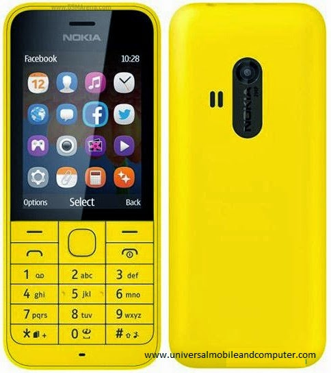 Nokia 220 Rm 969 прошивка
