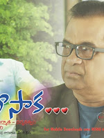 Ninnu Chusaka movie hq wallpapers-cover-photo