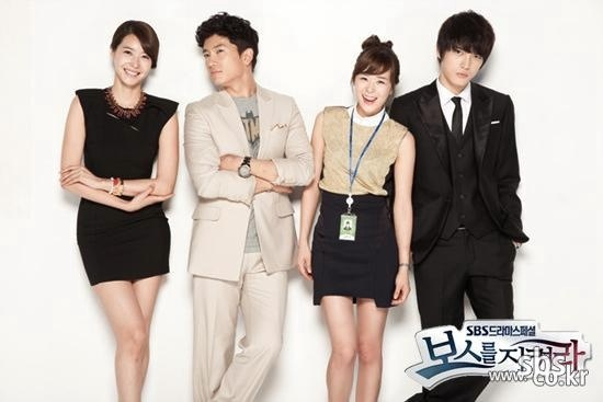 Sinopsis Protect The Boss Drama Korea