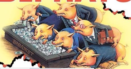 """""""На сегодня де-юре в коалиционном соглашении есть 237 подписей"""", - Гройсман - Цензор.НЕТ 7031"""