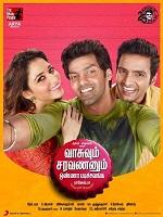Watch Vasuvum Saravananum Onna Padichavanga VSOP (2015) DVDScr Tamil Full Movie Watch Online Free Download
