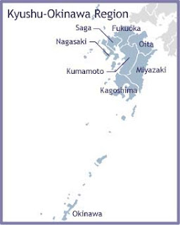 Kyushu Region 九州地方