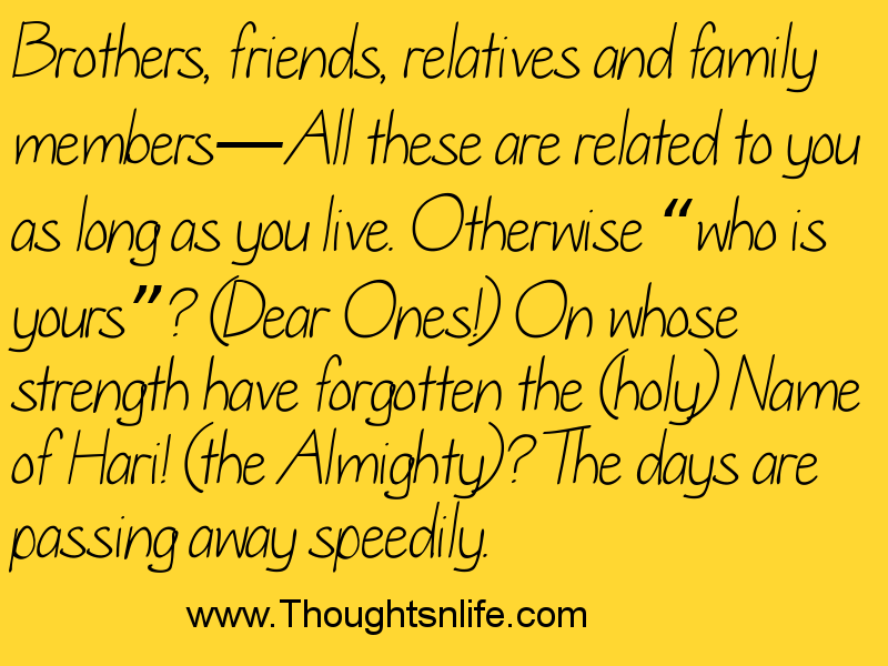 spiritual life quotes