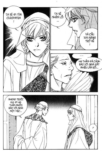 1001 Nights chap 20