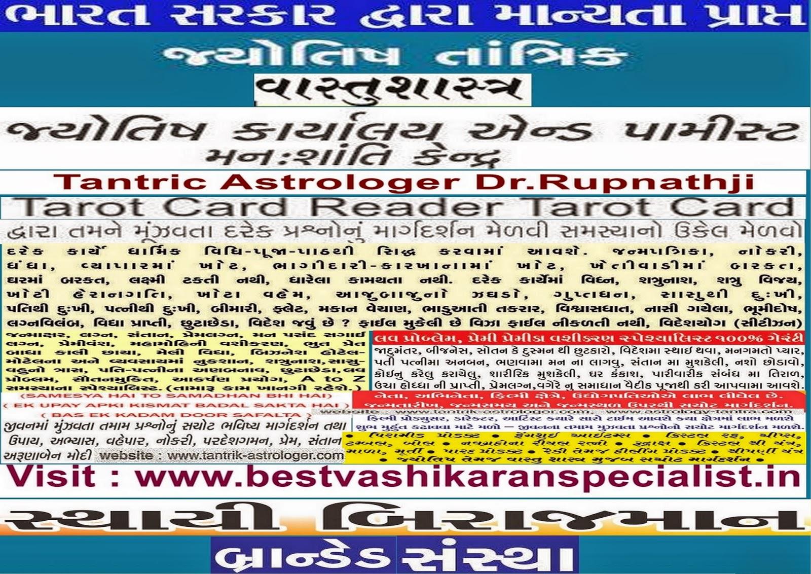 Free kundali match making online in hindi