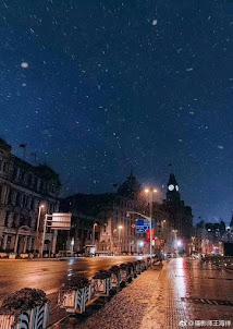 25 de enero de 2018 Nevando en Shanghái