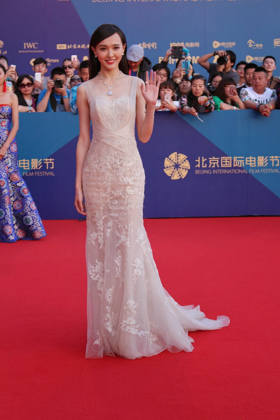 Beijing International Film Festival Beijing International Film