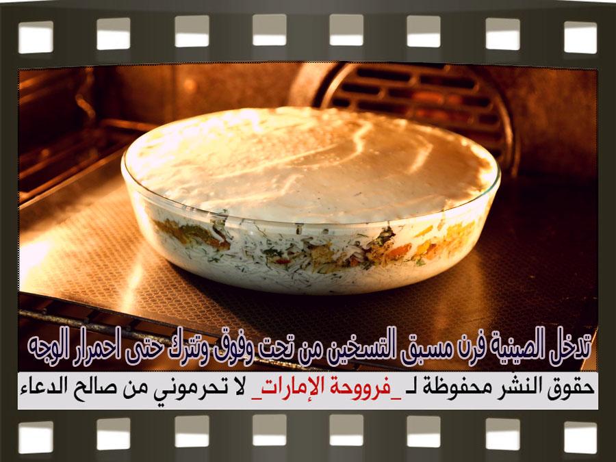 http://2.bp.blogspot.com/-JPAjRTzfp3I/Vi4QtA-WBKI/AAAAAAAAXq4/dfprEfWuQxI/s1600/25.jpg