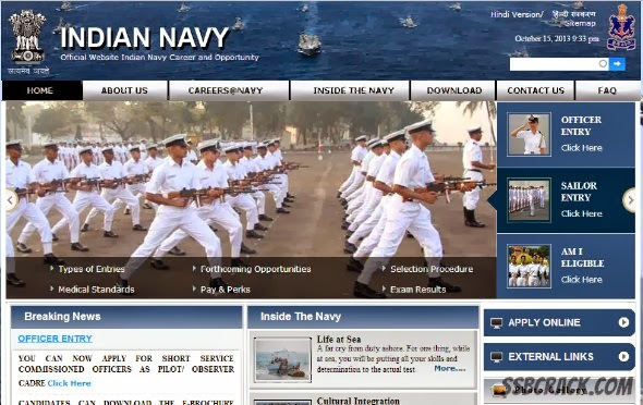 www.nausena-bharti.nic.in Official Website of Indian Navy