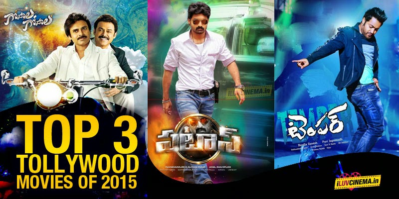 Telugu movies 2015 hit or flop box office collection - Top bollywood movies box office collection ...
