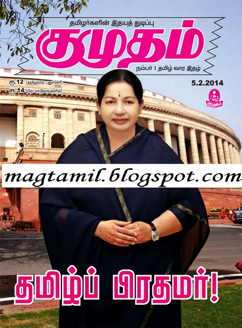 Cinikoothu Pdf Free Download 2015 W-2 --