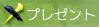 Onigiri Online - Interface System 2
