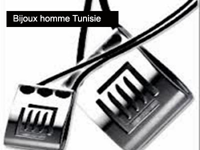Bague homme tunisie