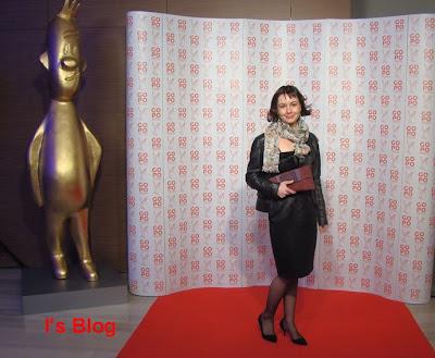 Alexandra pe covorul rosu de la Gopo