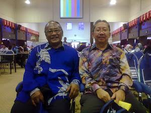 BBK Negeri Perak 2013