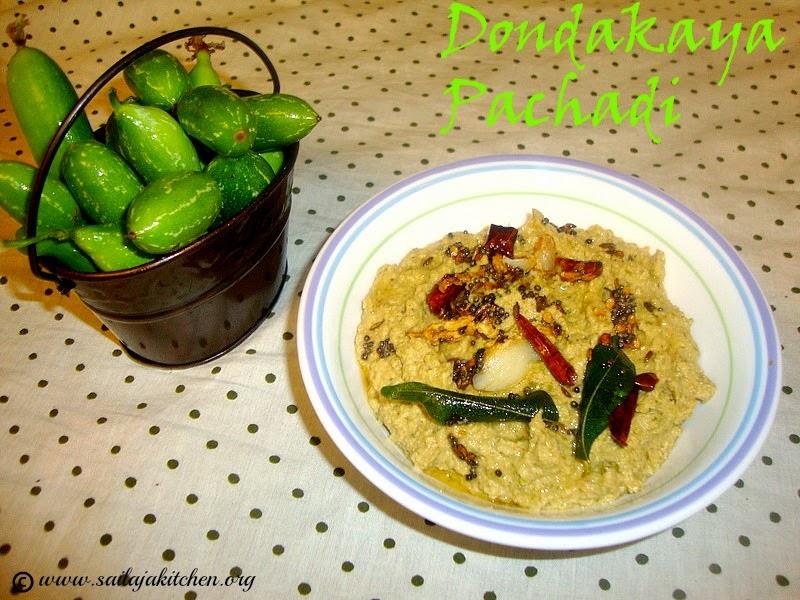 images for Dondakaya Pachadi Recipe / Kovakkai Chutney Recipe / Dondakaya Chutney / Kunduru Ki Chutney Recipe / Tindora Chutney Recipe
