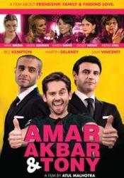 Amar.Akbar.And.Tony 2017
