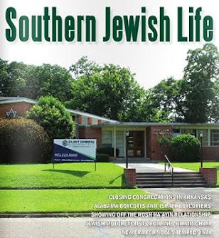 June SJL Deep South Edition