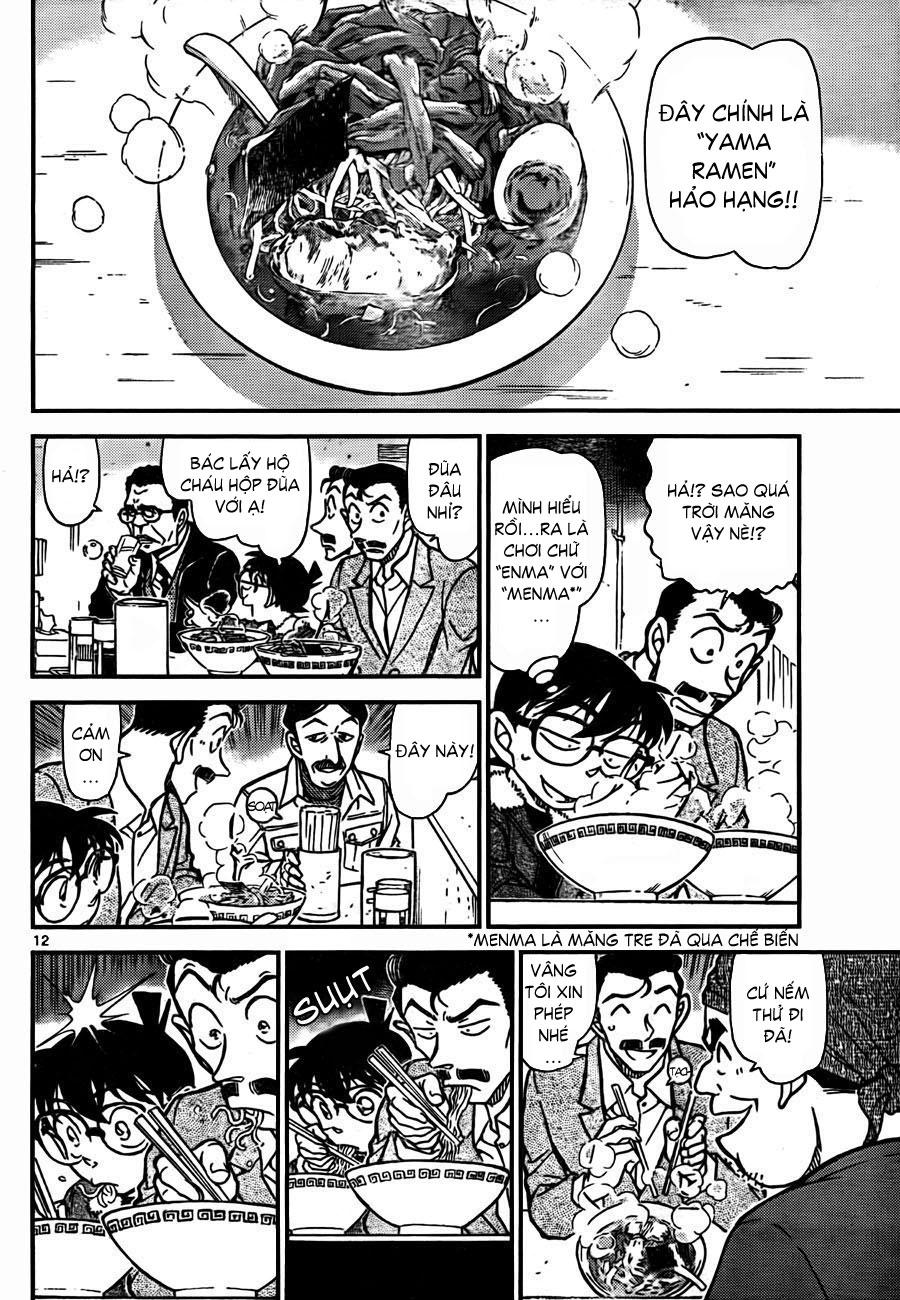 Detective Conan - Thám Tử Lừng Danh Conan chap 765 page 13 - IZTruyenTranh.com