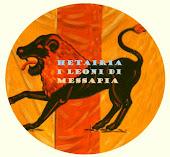 """""""HETAIRIA """"I LEONI DI MESSAPIA"""