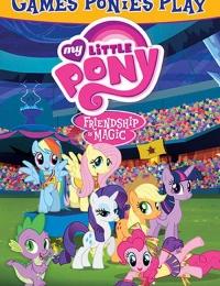 My Little Pony: Equestria Girls - Friendship Games | Bmovies