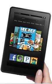 Выиграй Kindle Fire!