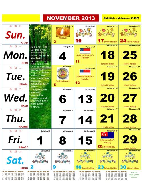 Calendar Kuda Sia : Sharing is caring free download kalendar kuda