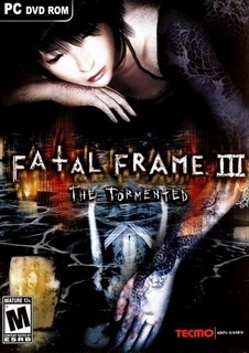Fatal Frame II - Crimson Butterfly (USA) ISO < PS2 ISOs ...