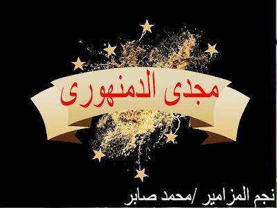 تحميل اغنية انا اليتيم اغانى شعبى حزينة 2012