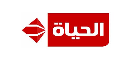 تردد قناة الحياة الحمرا المصرية 2015