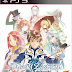(Rantview) Tales of Zestiria (PS3)