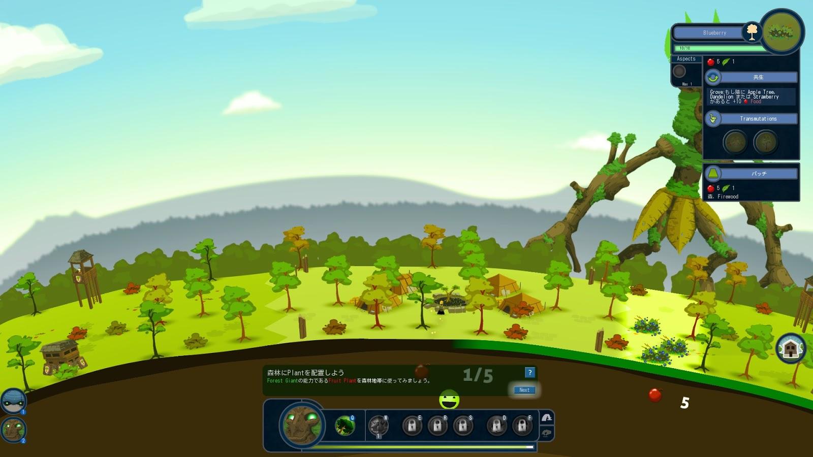 Kk pp s butsuyoku gamers life reus voltagebd Choice Image