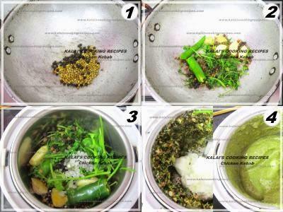 how to make kabab masala powder