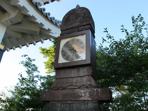 Gifu Castle Clock Gifu Castle