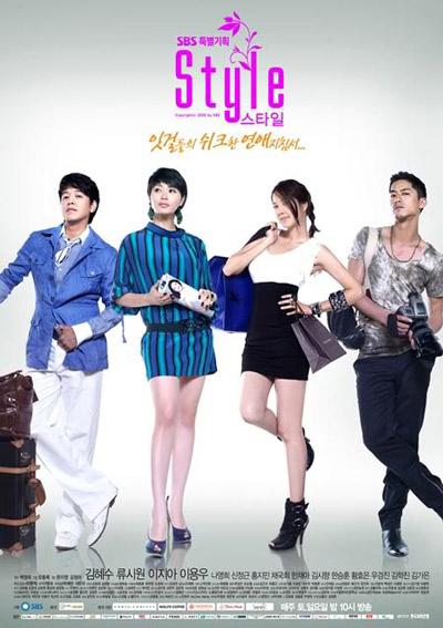 Xem Phim Tạp Chí Thời Trang 2009