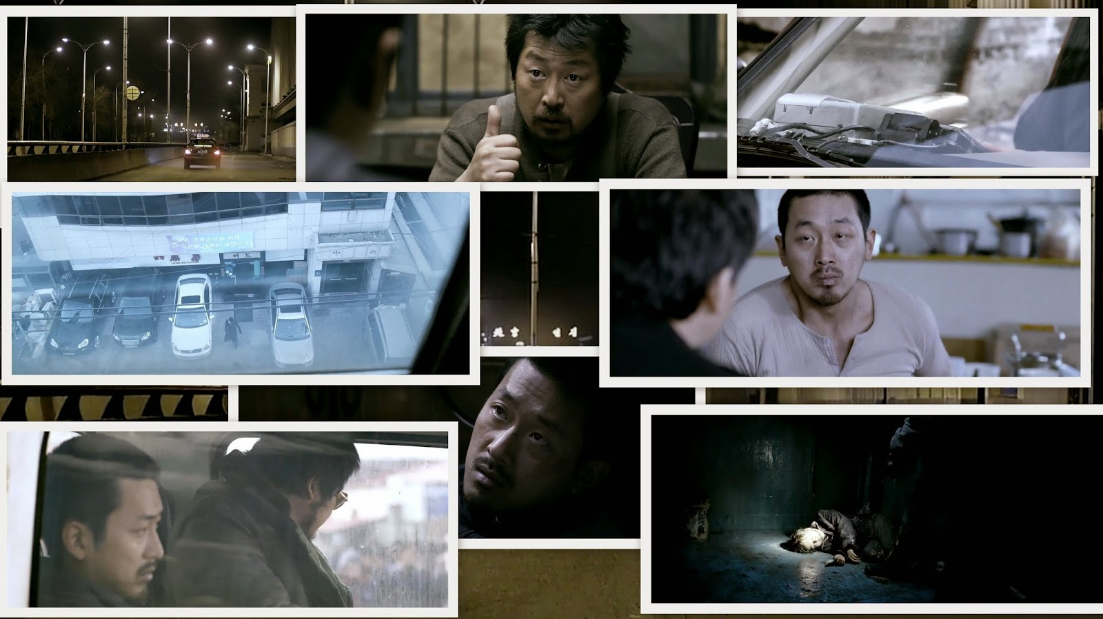 The Yellow Sea (2010) Korean Movie