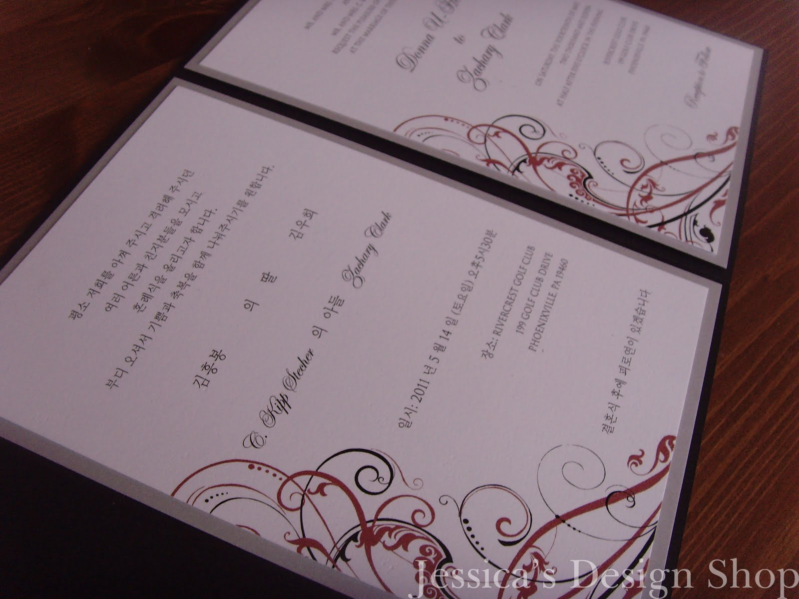 Jessicas design shop korean english wedding invitation korean english wedding invitation stopboris Gallery