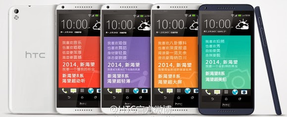 HTC-Desire-8-photo-befor-the-Launch
