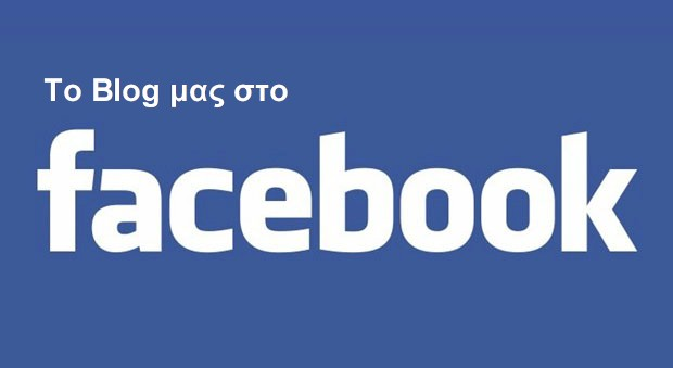 Senate of Hellenes στο Facebook