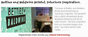 Betties and Baldwins Bristol. Interiors Inspiration.