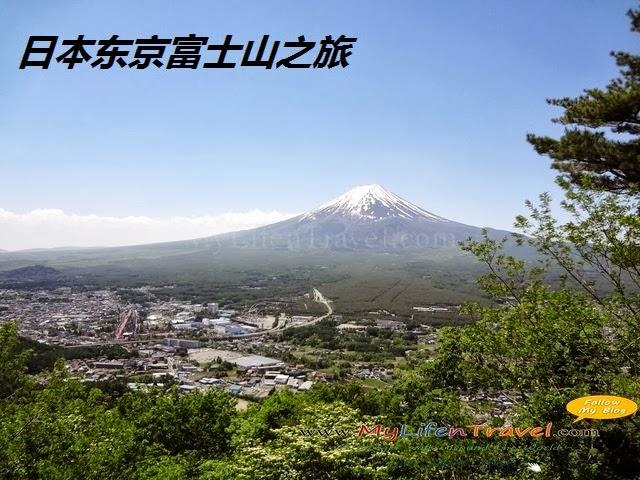 日本东京富士山之旅