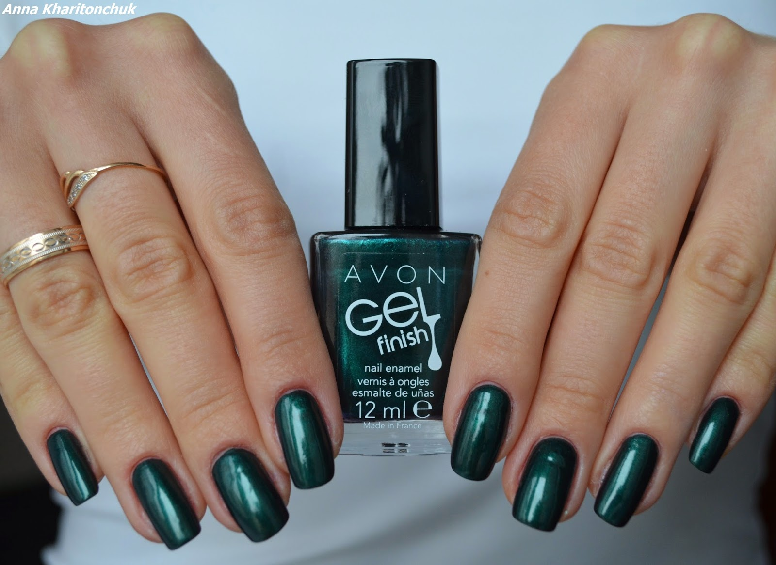 Avon Gel Finish Envy