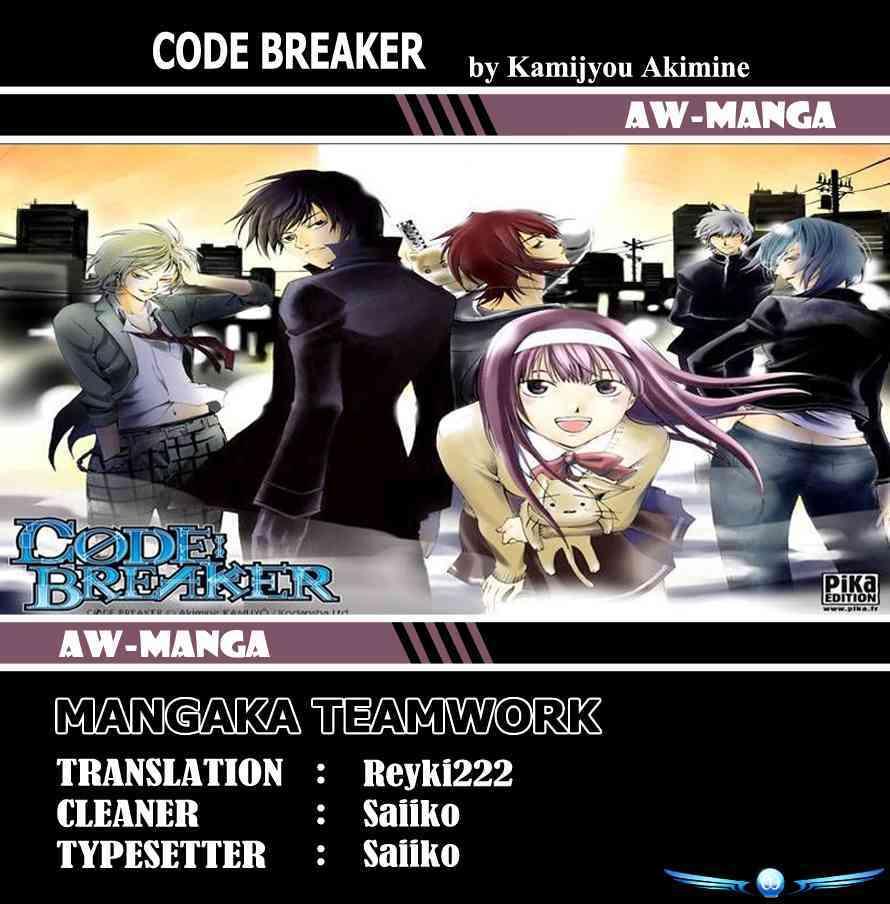 Dilarang COPAS - situs resmi www.mangacanblog.com - Komik code breaker 221 - semangat bertarung 222 Indonesia code breaker 221 - semangat bertarung Terbaru 1|Baca Manga Komik Indonesia|Mangacan