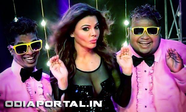 Hot RAKHI SAWANT to Appear In Upcoming Film GODFATHER (Read More), rakhi sawant ollywood, odia film rakhi, hot sexy rakhi in odia film, gofather film odia, free videos